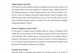 021 Essay Example On Bathukamma In Dreaded Telugu Short Language