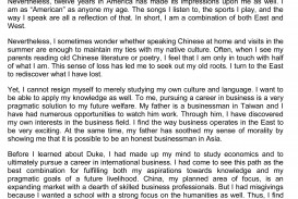 021 How To Start Scholarship Essay Short Striking A About Yourself Examples Off