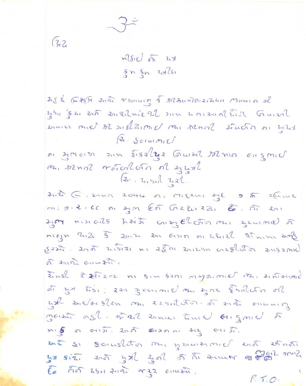 021 Mothers Love Essay My Mother Writing I On In English Marathi Sca Hindi Phenomenal Wikipedia Tamil Gujarati Large