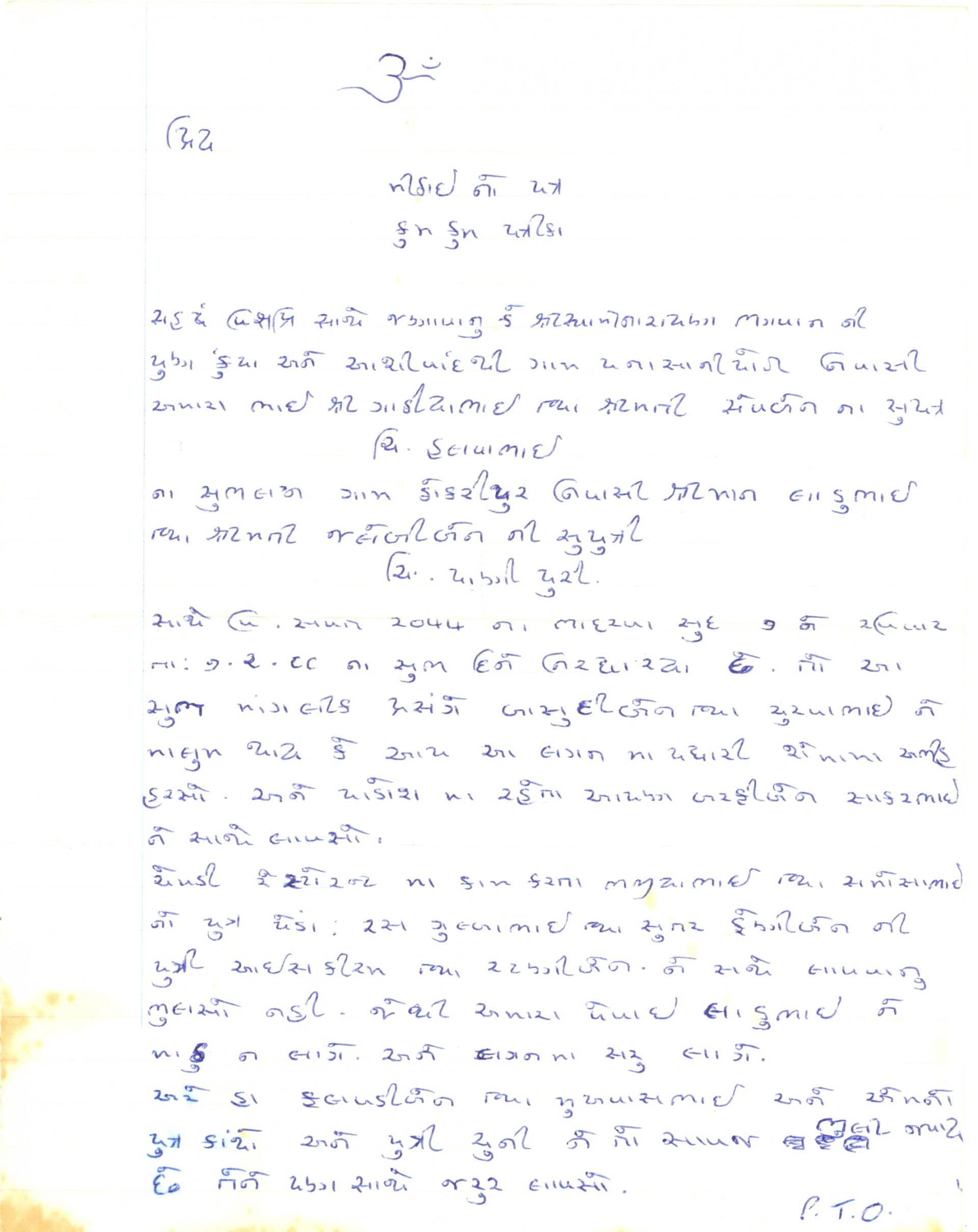 021 Mothers Love Essay My Mother Writing I On In English Marathi Sca Hindi Phenomenal Wikipedia Tamil Gujarati 1920