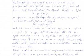 021 Mothers Love Essay My Mother Writing I On In English Marathi Sca Hindi Phenomenal Wikipedia Tamil Gujarati