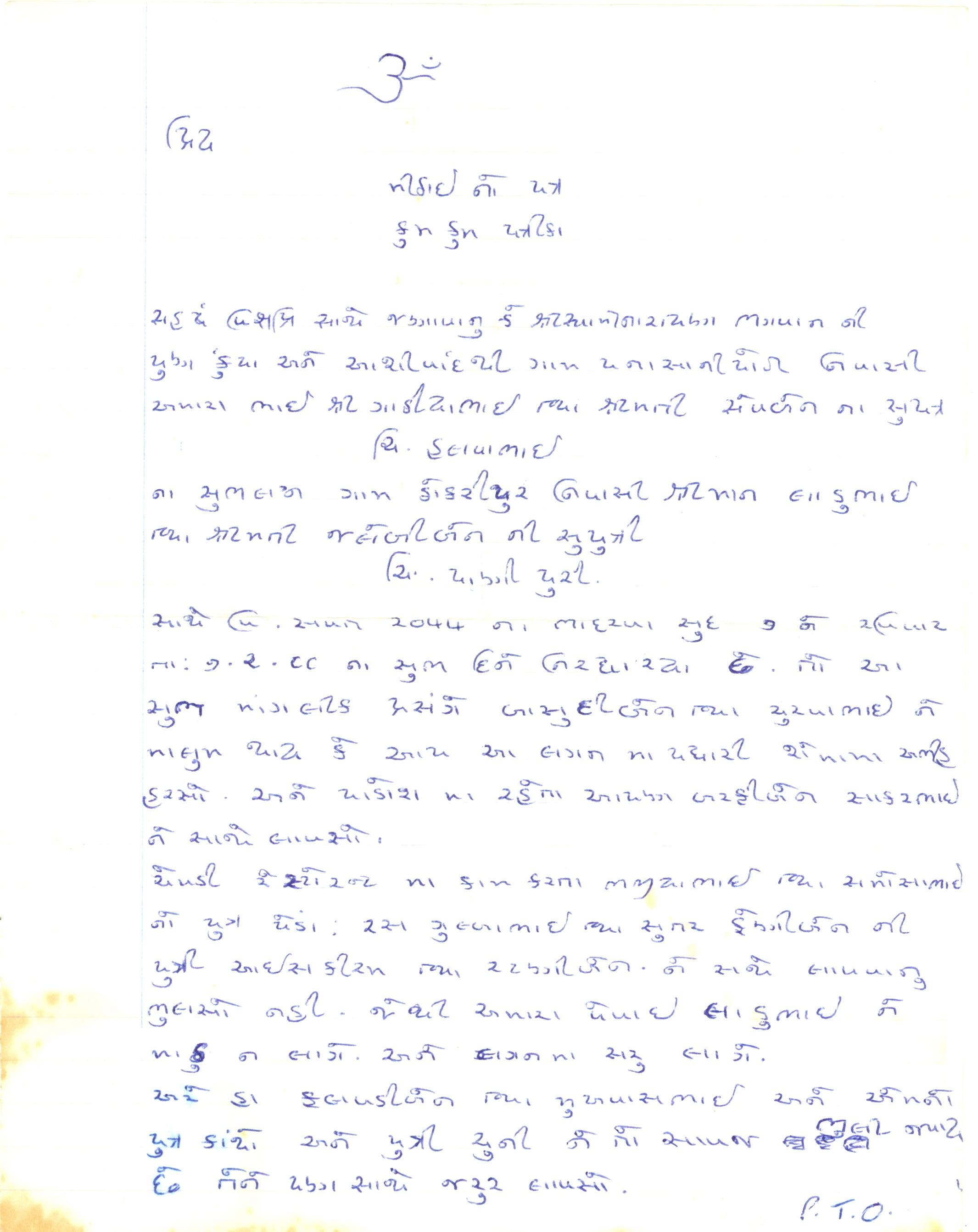 021 Mothers Love Essay My Mother Writing I On In English Marathi Sca Hindi Phenomenal Wikipedia Tamil Gujarati Full