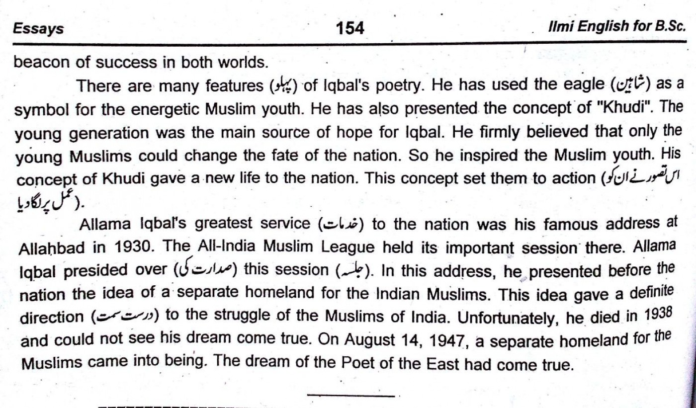 021 Our2bnational2bpoet2b252822529 Essay Example Urdu Allama Dreaded Iqbal On In For Class 10 With Poetry Ka Shaheen Headings And 1400