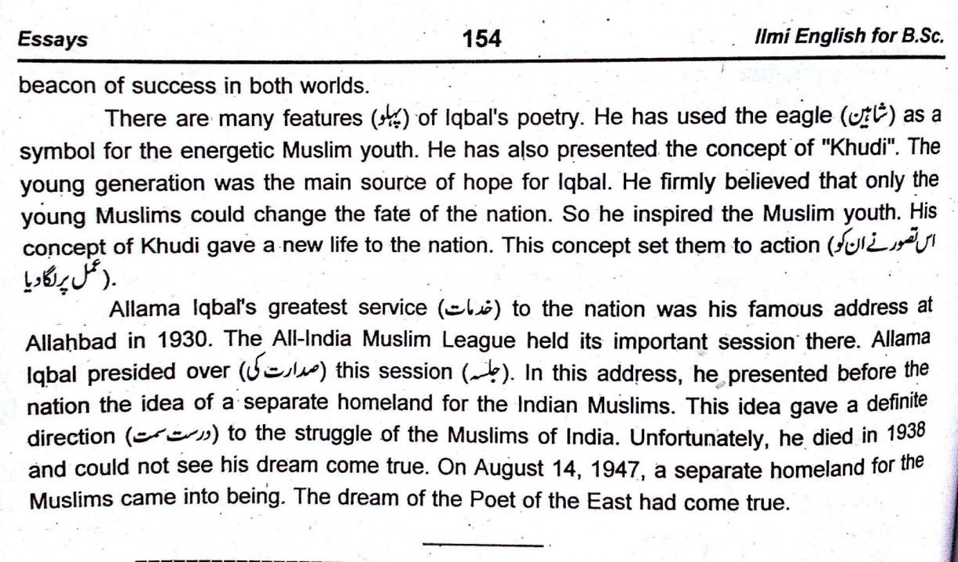 021 Our2bnational2bpoet2b252822529 Essay Example Urdu Allama Dreaded Iqbal On In For Class 10 With Poetry Ka Shaheen Headings And 1920