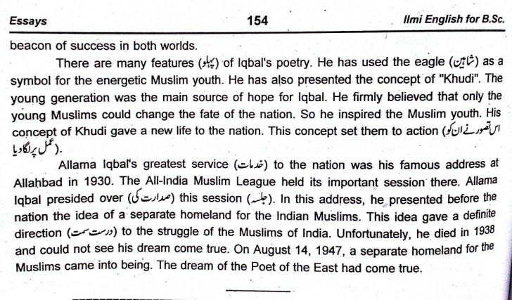 021 Our2bnational2bpoet2b252822529 Essay Example Urdu Allama Dreaded Iqbal On In For Class 10 With Poetry Ka Shaheen Headings And 728