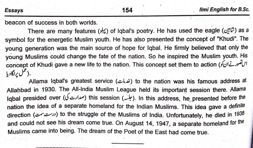021 Our2bnational2bpoet2b252822529 Essay Example Urdu Allama Dreaded Iqbal On In For Class 10 With Poetry Ka Shaheen Headings And 868