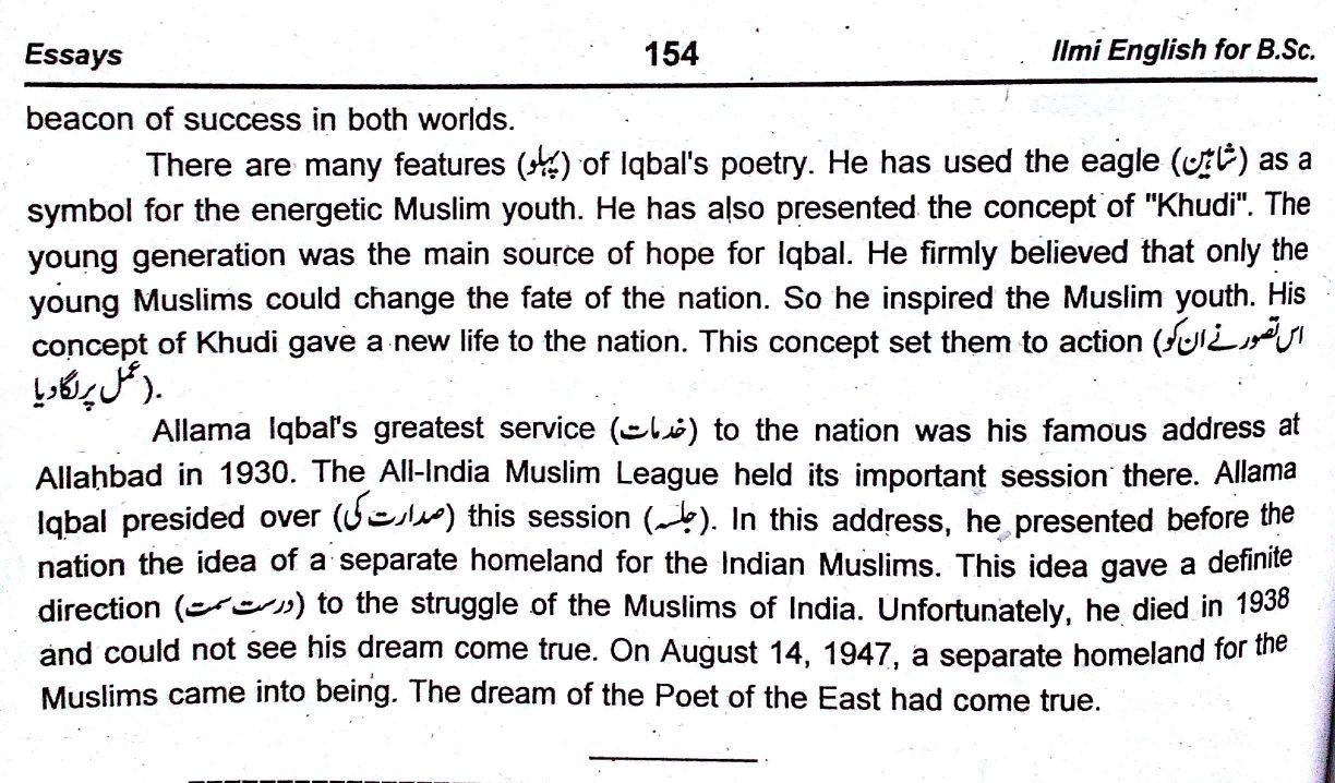 021 Our2bnational2bpoet2b252822529 Essay Example Urdu Allama Dreaded Iqbal On In For Class 10 With Poetry Ka Shaheen Headings And Full
