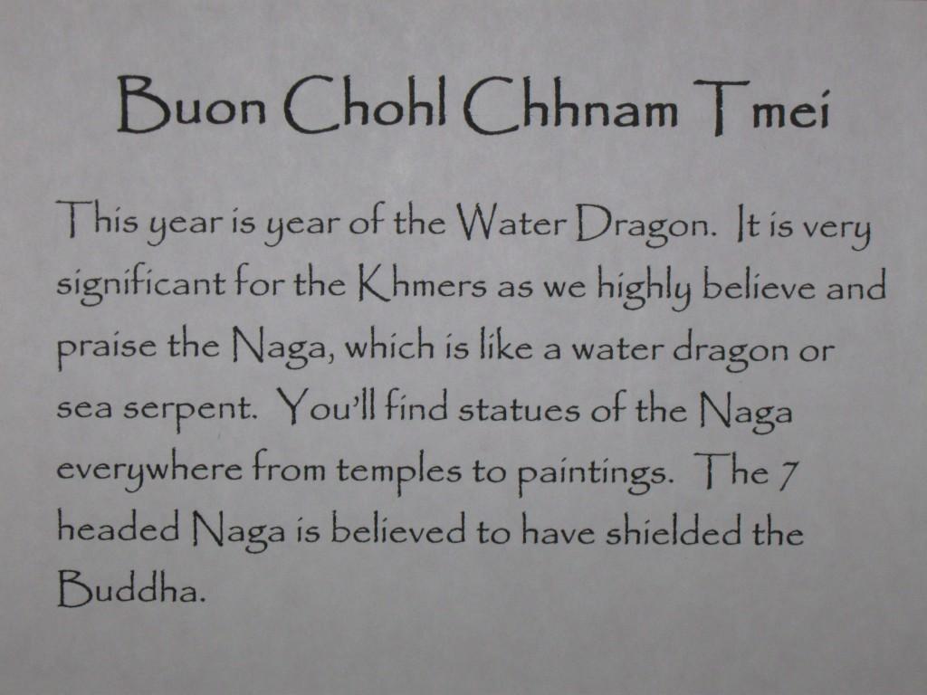 021 Water Dragon Sign Essay Example New Stirring Year Chinese Introduction Bengali In Hindi Malayalam Large