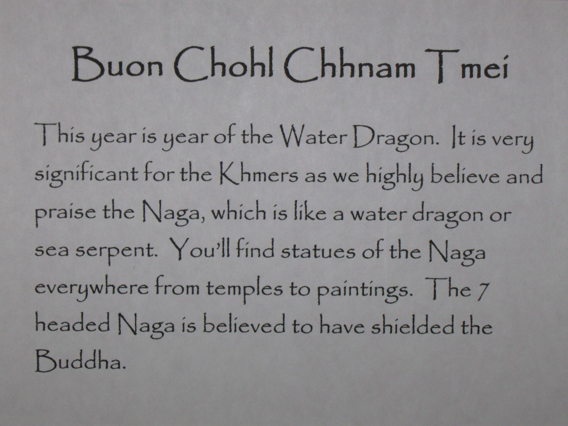 021 Water Dragon Sign Essay Example New Stirring Year Chinese Introduction Bengali In Hindi Malayalam 1920