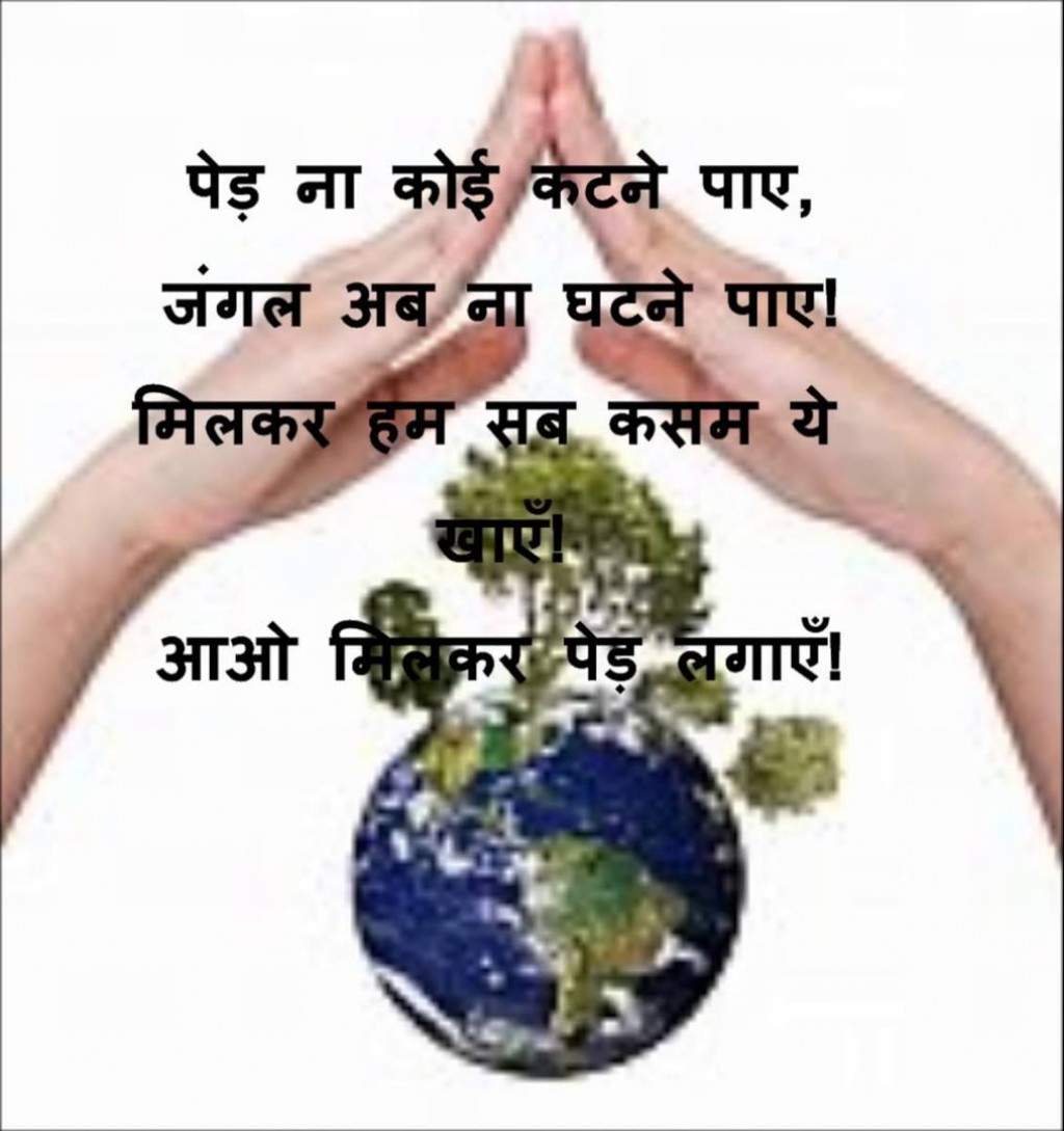 022 Essay Example How Can We Save Marvelous Trees To In Hindi Telugu Large