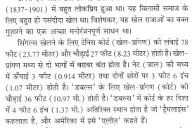 022 Essay For Diwali In Hindi 54 Thumb Fantastic On 50 Words Class Short 3