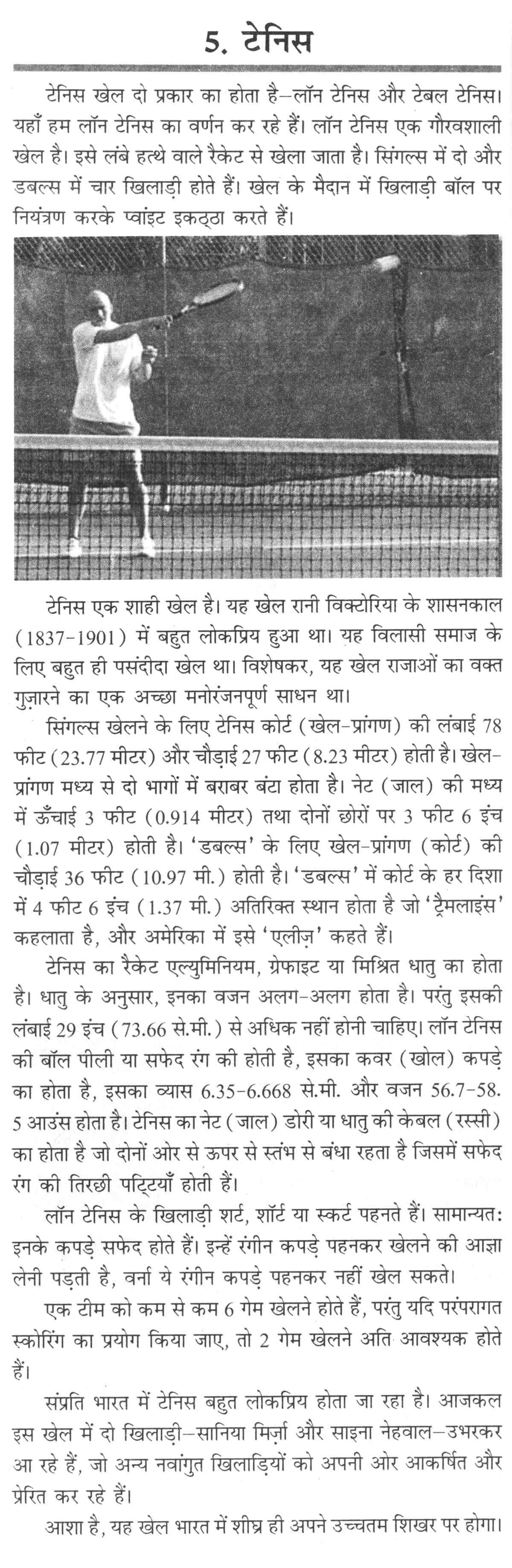 022 Essay For Diwali In Hindi 54 Thumb Fantastic On 50 Words Class Short 3 Full