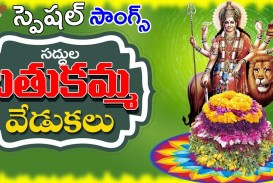 022 Essay On Bathukamma In Telugu Maxresdefault Dreaded Short Language