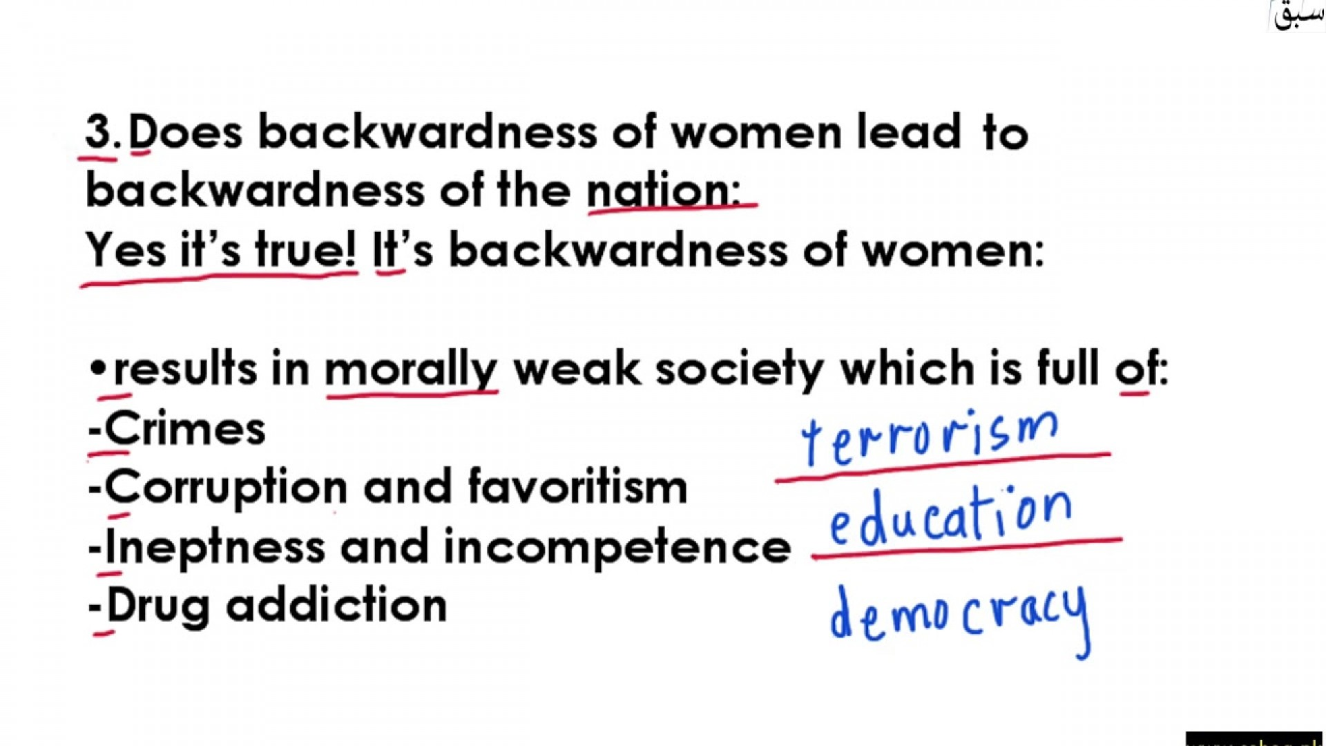 022 Maxresdefault Essay On Women Incredible Women's Rights In India Short Empowerment 1920