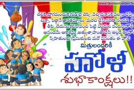 022 New2blatest2btelugu2bholi2bgreetings2bwallpapers Holi Festival Essay Top Of Colours In Hindi Punjabi Language For Class 2