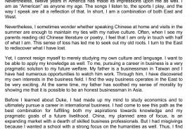 022 Short Essay Example Duke Fearsome Supplement Collegevine Supplemental Reddit