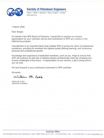 022 Spe Ementor Award 2008 Essay Example Future Impressive Plan Ielts For Scholarship Sample Career Plans 360
