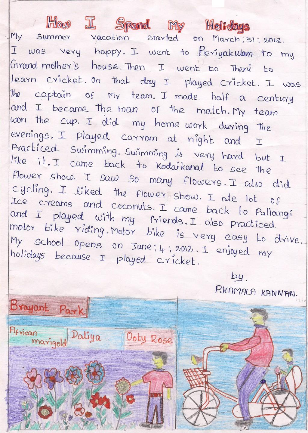 022 Summer Vacation Essay Frightening For Class 6 In Urdu On Marathi Large