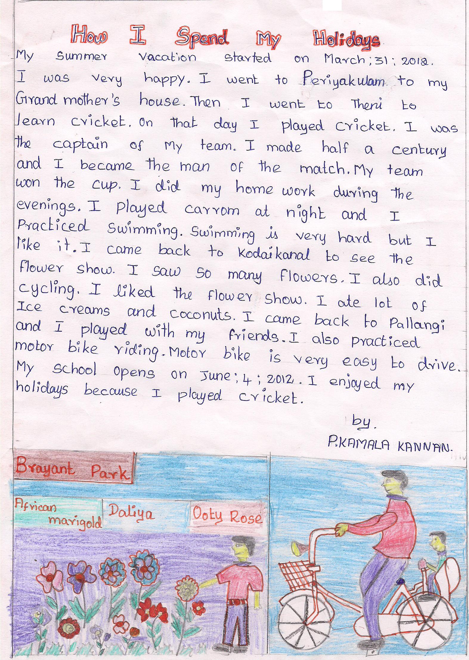 022 Summer Vacation Essay Frightening For Class 6 In Urdu On Marathi Full