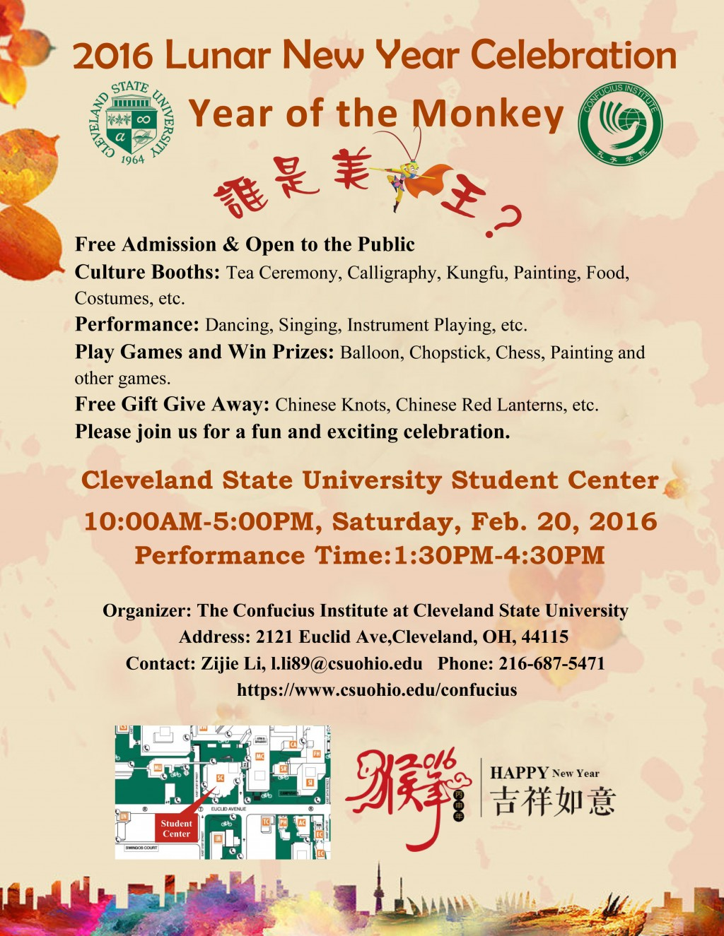 023 201620chinese20new20year20poster 1 New Year Essay Stirring Chinese Introduction Bengali In Hindi Malayalam Large