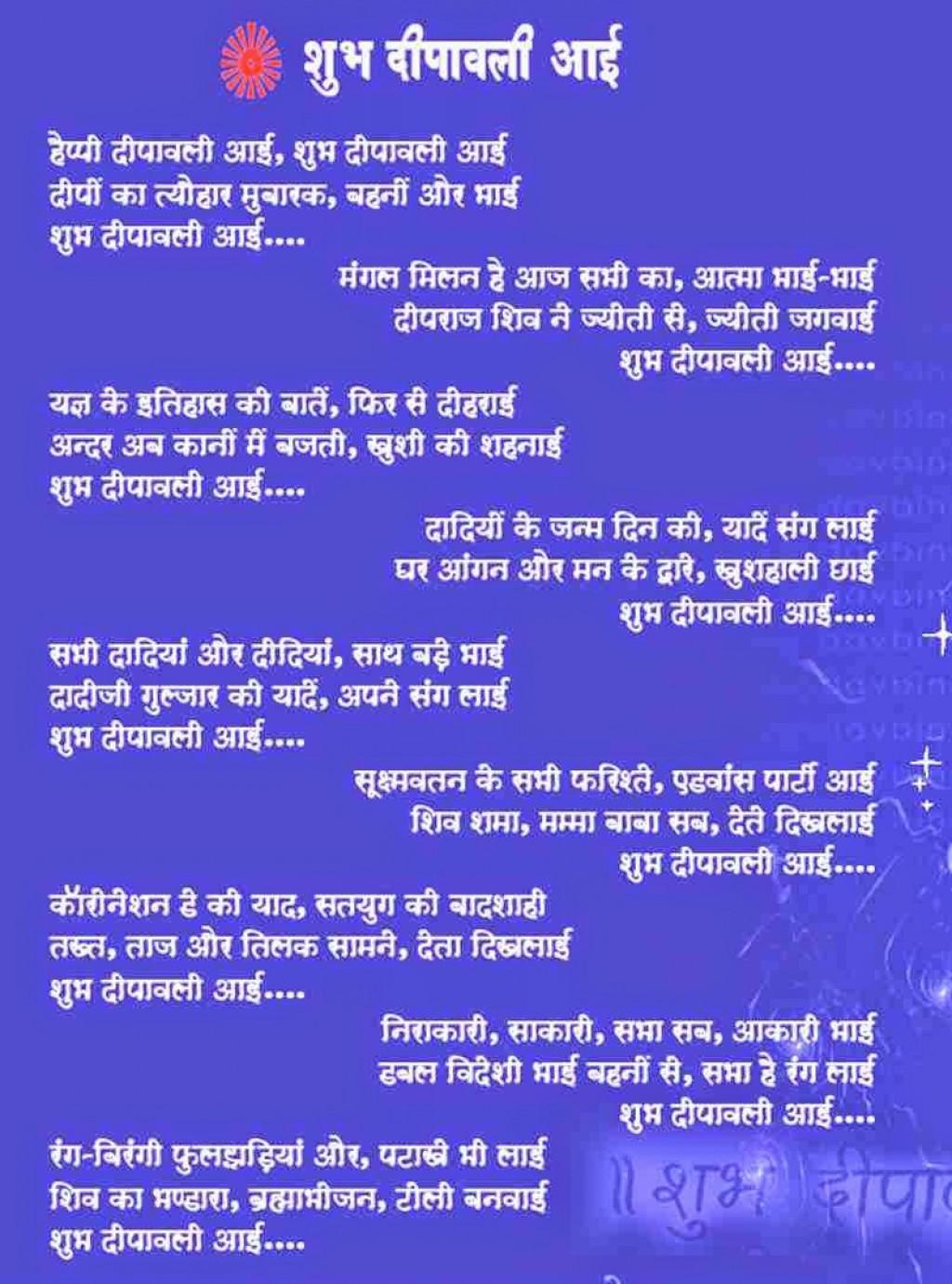 023 Essay Example Diwali20poem20kavita20hindi20english20kids20school20project202 For Diwali In Fantastic Hindi On 50 Words Class Short 3 Large