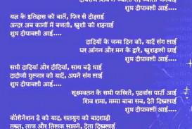 023 Essay Example Diwali20poem20kavita20hindi20english20kids20school20project202 For Diwali In Fantastic Hindi On 50 Words Class Short 3