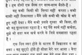 023 Essay Example Global Terrorism In Outstanding Hindi