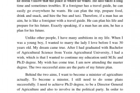 023 Essay On Racism Exceptional In Hindi Conclusion Othello