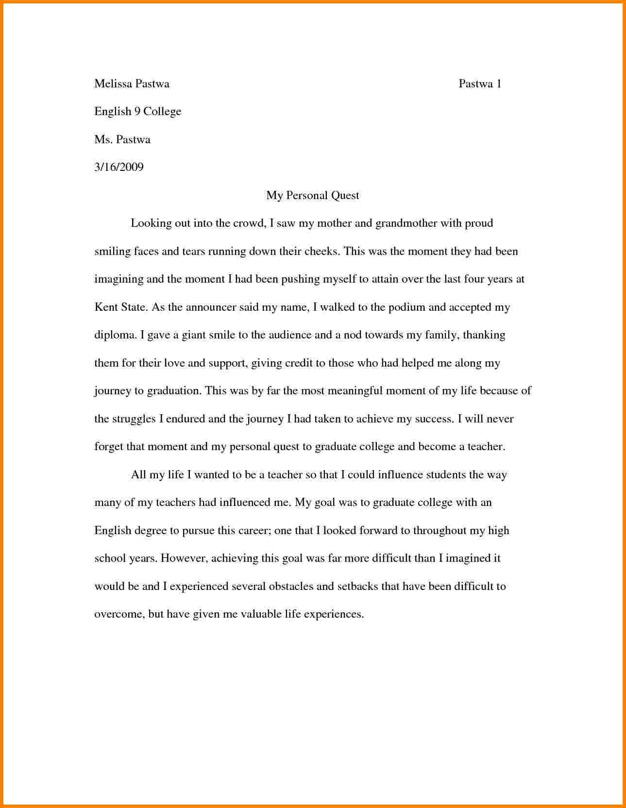 Sample memoir essay