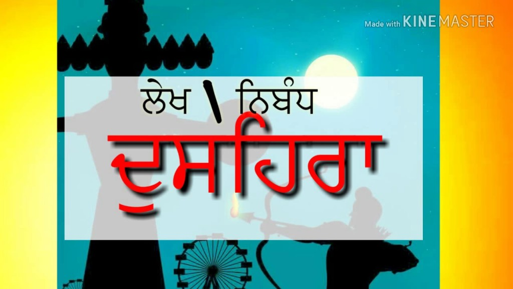 023 Maxresdefault Essay On Dussehra Festival In English Surprising Large