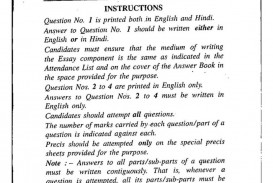 023 Music Essay Upsc Cisf Ltd Departmental Competitive Exam Precis Writing And Compreh Best Contest Introduction 2 Questions