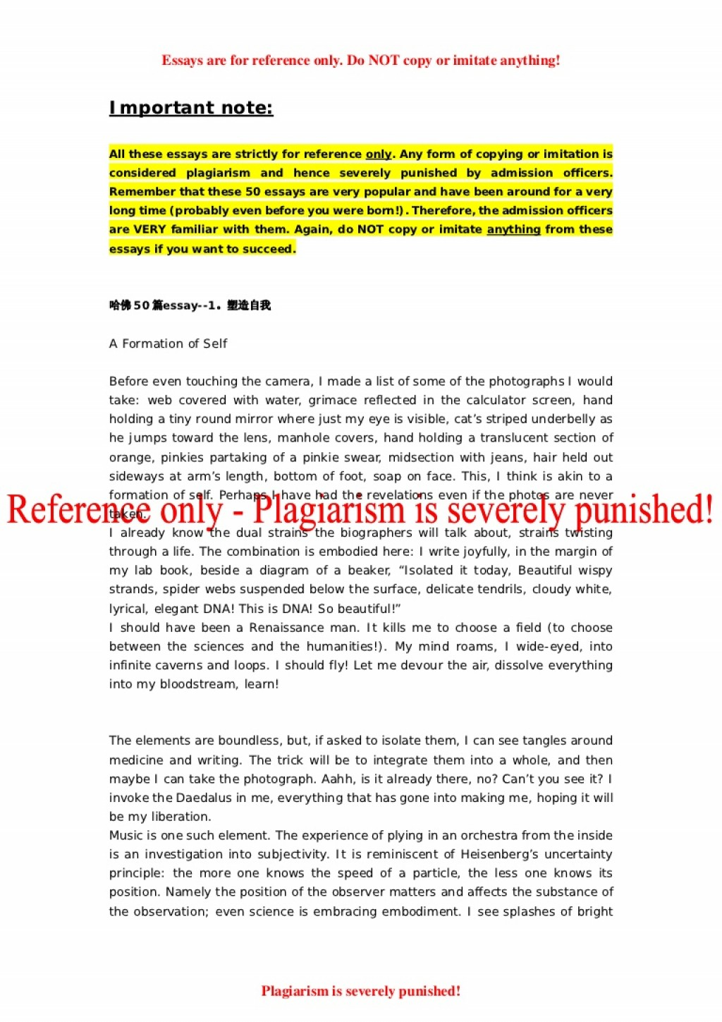 024 50successfulharvardapplicationessays Phpapp02 Thumbnail College Essays About Family Essay Shocking Your Problems Dinner Large