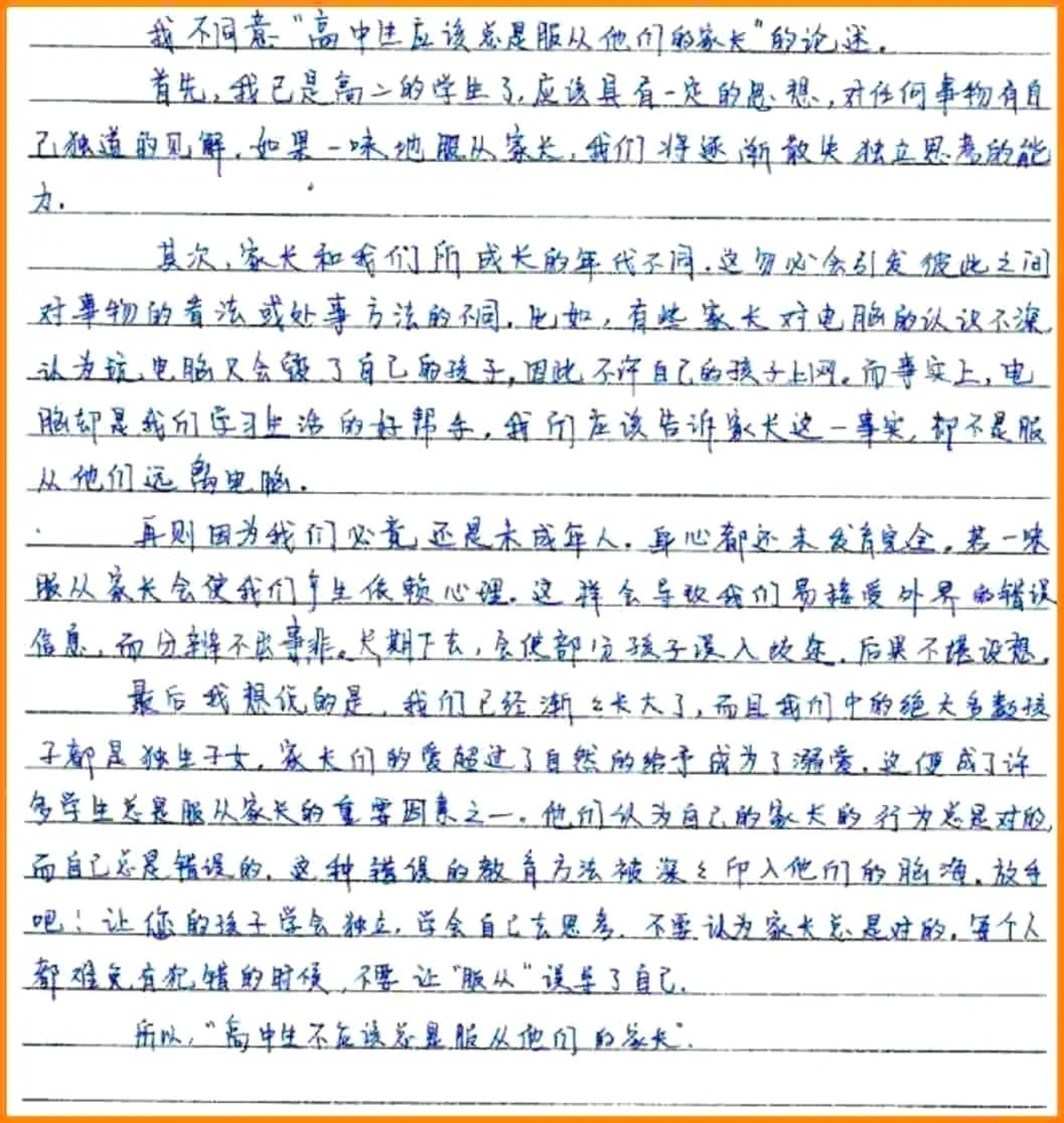 024 Essay Example Thesis Statement Examples Forsays Of Strong Narrative What Is In An Fascinating A The Purpose Argumentative Informative 1920