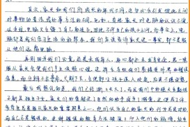024 Essay Example Thesis Statement Examples Forsays Of Strong Narrative What Is In An Fascinating A The Purpose Argumentative Informative