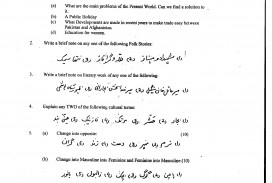 024 Essay Example Word Ideas Collection Balochi Css Past Paper Lovely Papers Of Beautiful 800 Topics Sample