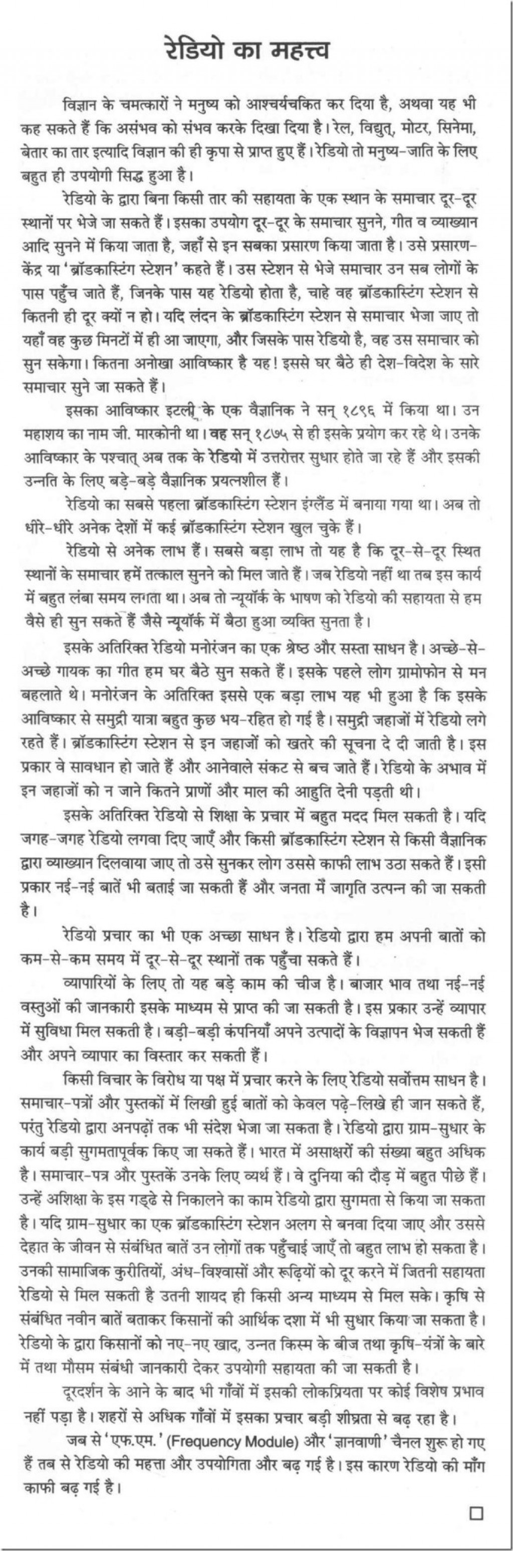 024 Importance Of Voting Essay Example On In India Hindi The L Unforgettable Tamil Pdf Marathi Large