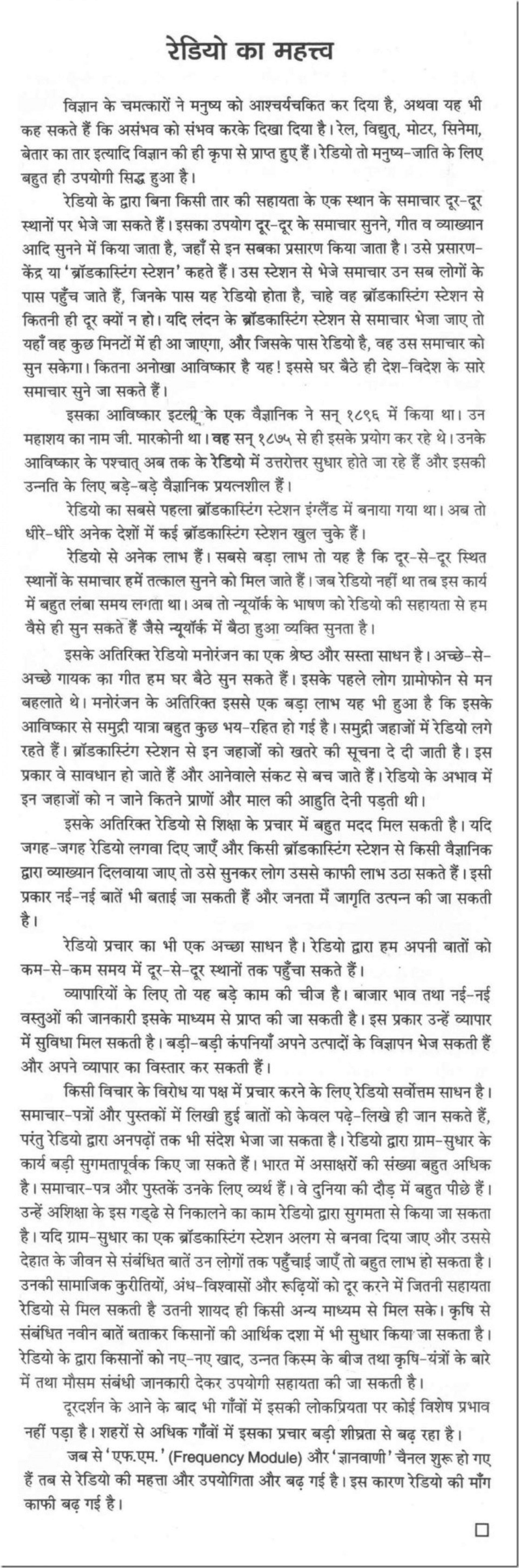 024 Importance Of Voting Essay Example On In India Hindi The L Unforgettable Tamil Pdf Marathi 1920
