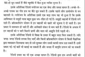 024 Importance Of Voting Essay Example On In India Hindi The L Unforgettable Tamil Pdf Marathi