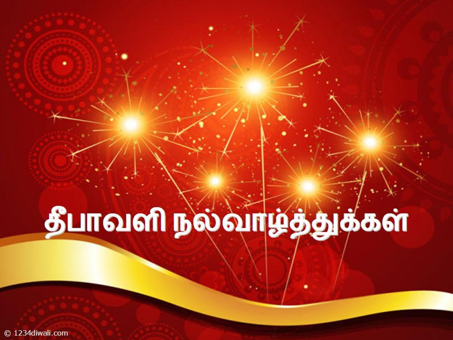 025 Diwali Wishes In Tamil Essay Example Deepavali Unbelievable Festival Christmas Language 1920