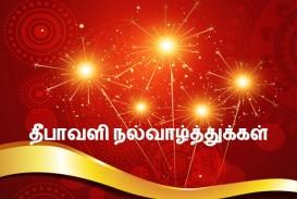 025 Diwali Wishes In Tamil Essay Example Deepavali Unbelievable Festival Christmas Language