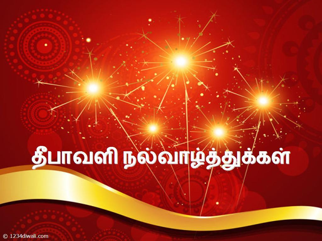 025 Diwali Wishes In Tamil Essay Example Deepavali Unbelievable Festival Christmas Language Full