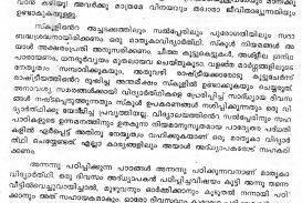 025 Essay Example Image20420 20copy On Unbelievable Mother Virtues Of Mary Tongue In Malayalam