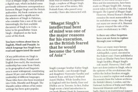 025 Essay Example Interview On Bs Harmony Aug 2w840 Bhagat Singh In Unique Marathi Short 100 Words