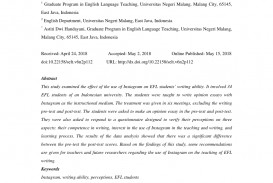 025 Essay Example Largepreview Why I Want To Amazing Be A Teacher Free Sample In Hindi