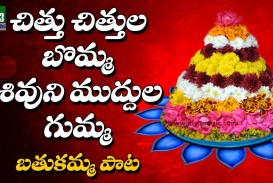 025 Essay Example Maxresdefault On Bathukamma In Dreaded Telugu Short Language