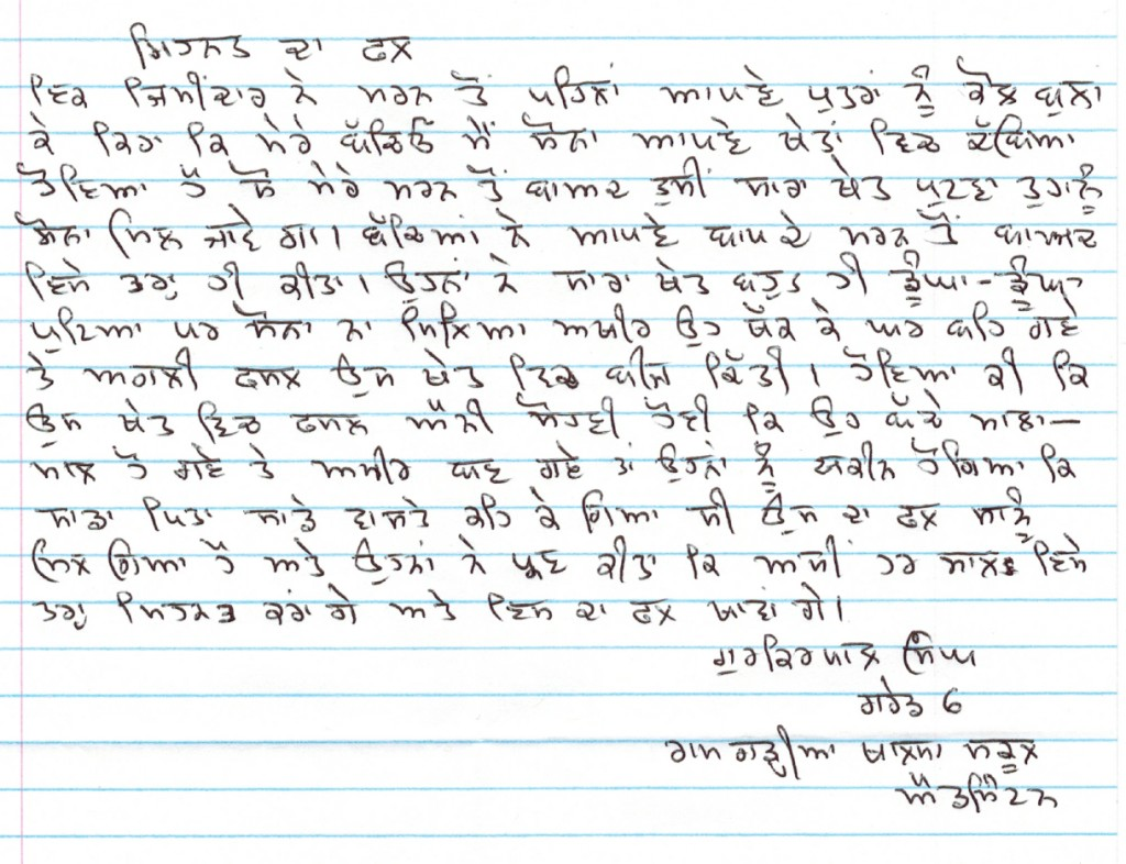 025 Essay Example Screenshot2013 20at3 50pm About Surprising Mom In Hindi Being A Hero And Dad Large