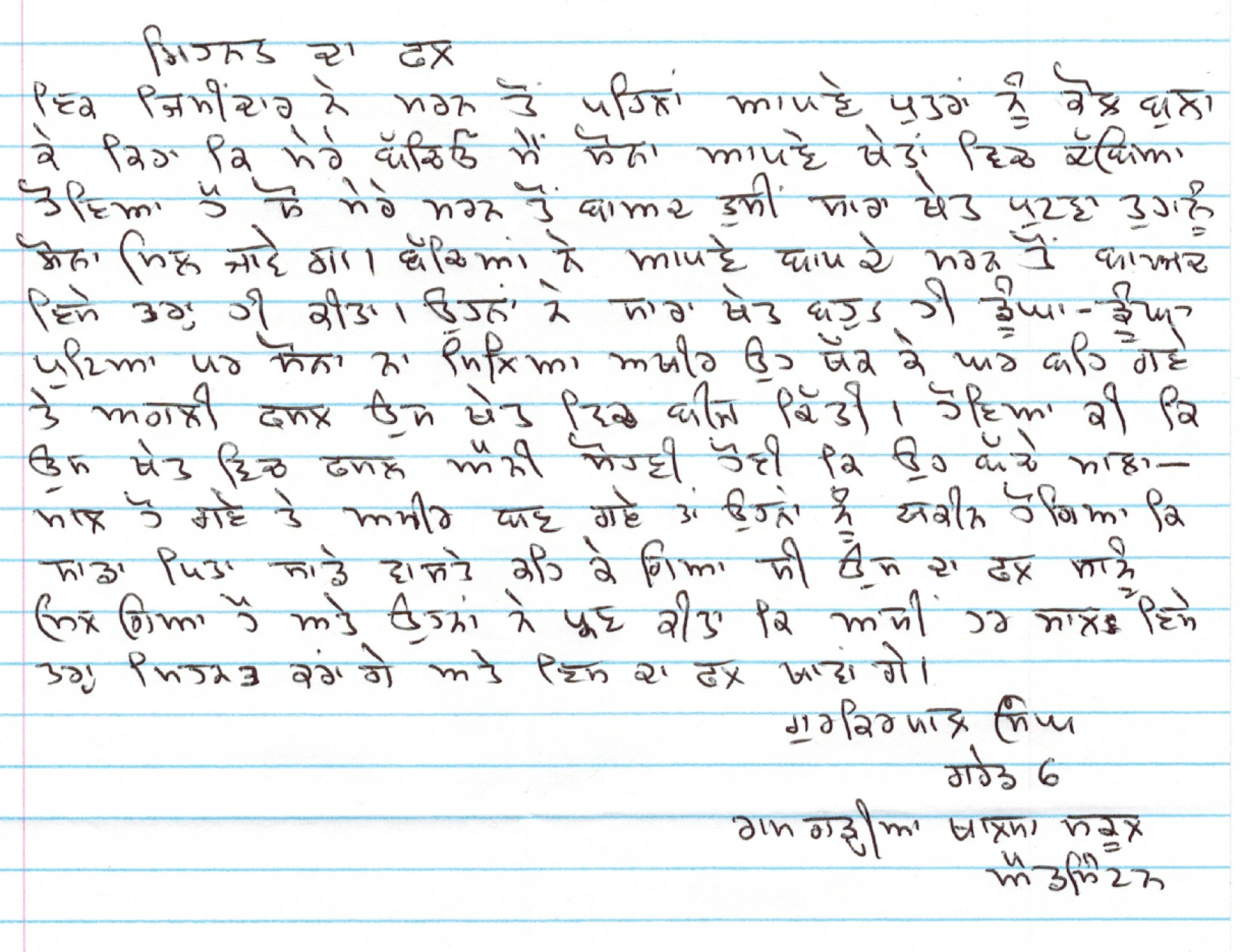025 Essay Example Screenshot2013 20at3 50pm About Surprising Mom In Hindi Being A Hero And Dad 1920