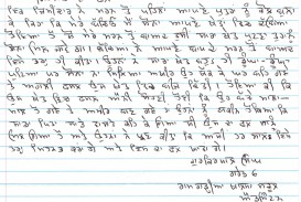 025 Essay Example Screenshot2013 20at3 50pm About Surprising Mom Influence Being Role Model On And Dad In Gujarati