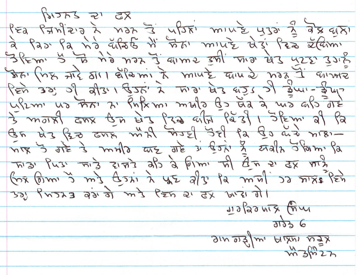 025 Essay Example Screenshot2013 20at3 50pm About Surprising Mom Influence Being Role Model On And Dad In Gujarati Full