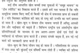 025 Importance Of Voting Essay Essays Hindi Thumb Pdf In Kannada The Tamil Persuasive English India On Punjabi Rights 936x2239 Unforgettable Marathi